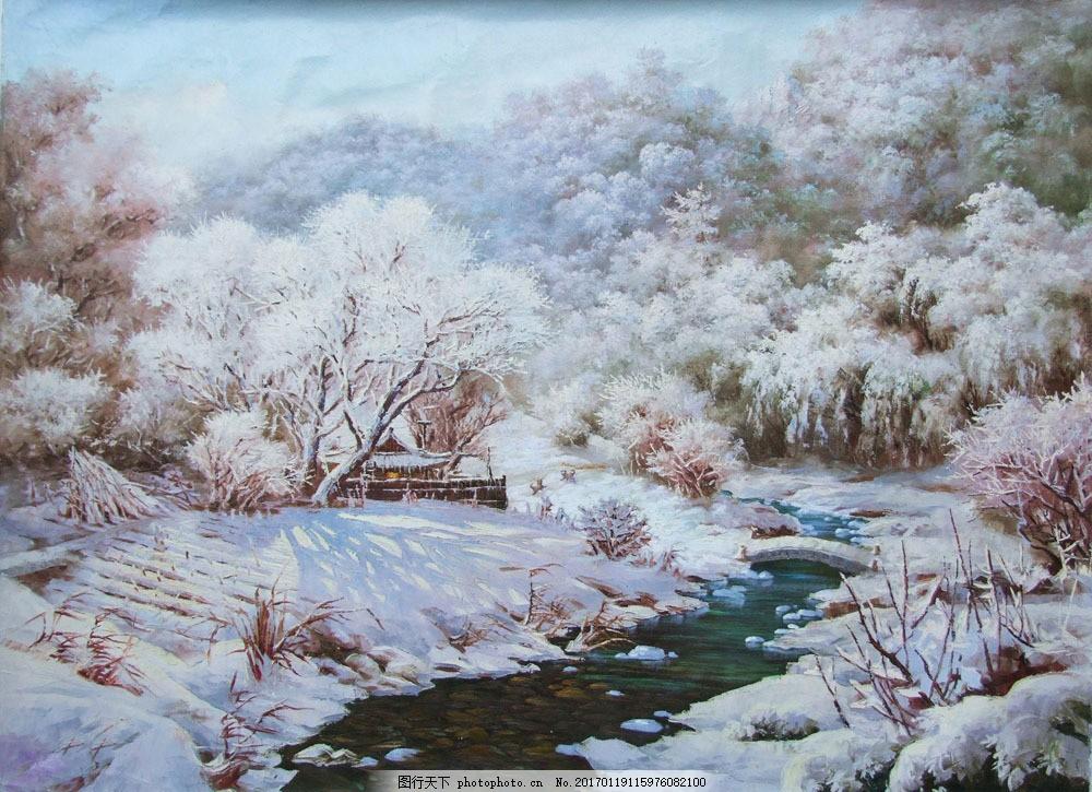 冬天雪景油画图片素材 油画 装饰画 绘画艺术 风景写生 风景油画 冬