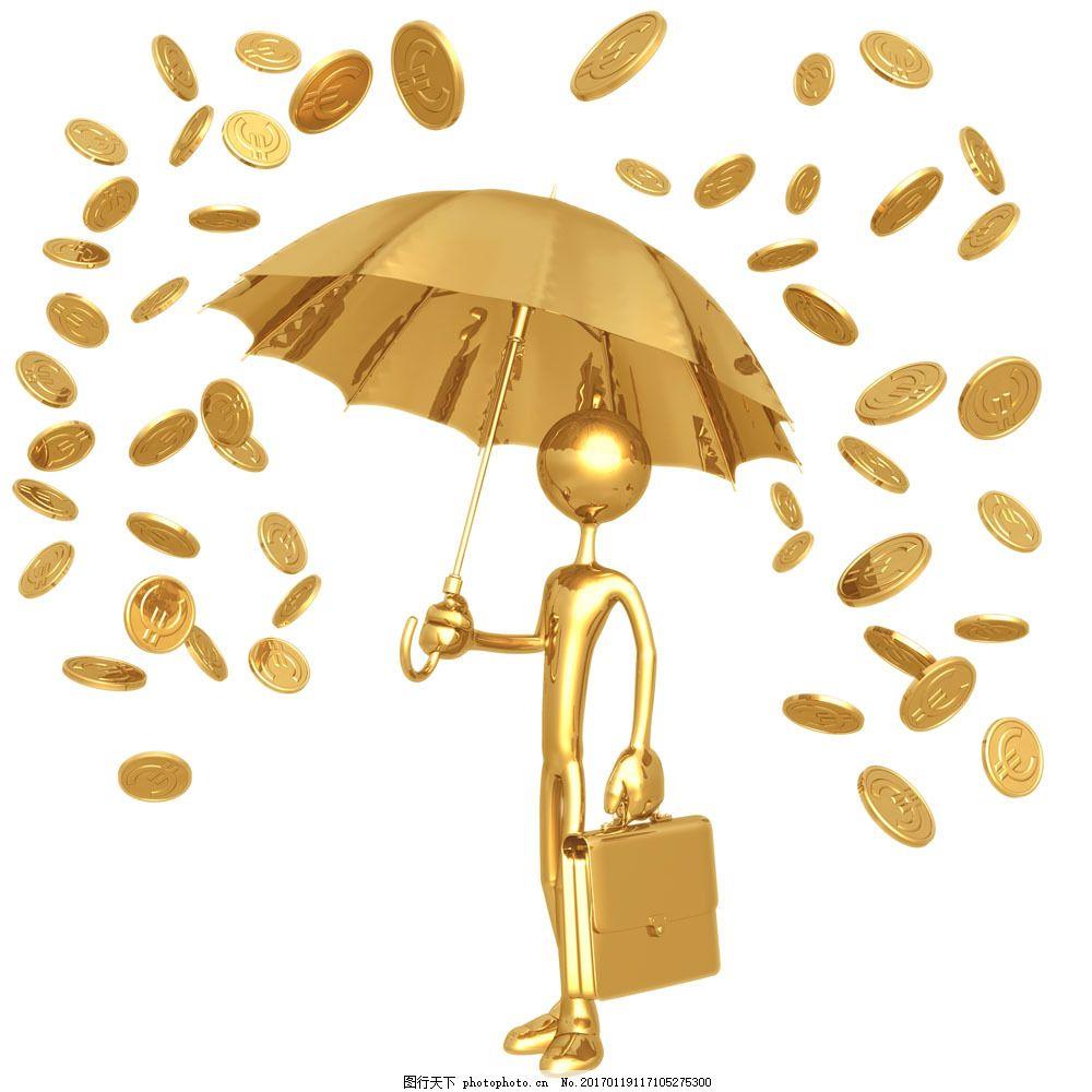 打着雨伞提着公文包的3d小人图片素材 打着 雨伞 提着 公文包 金币