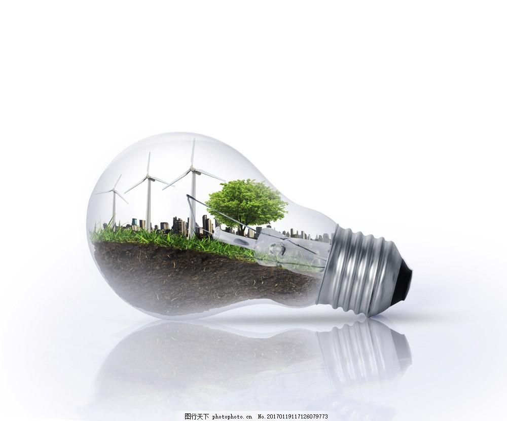 环保背景素材 环保背景素材图片素材 风车 建筑 楼房 大树 电灯