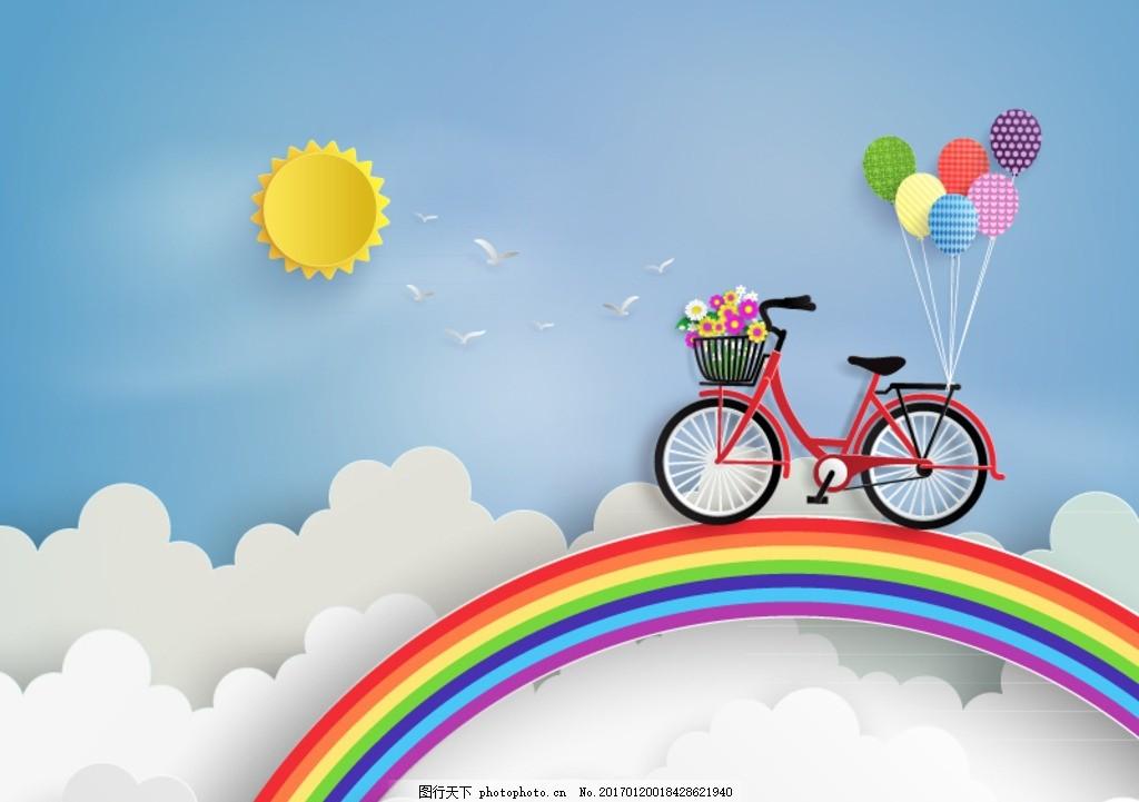 彩虹上的单车矢量素材 花 风景 天空 气球束 太阳 云朵 动漫动画