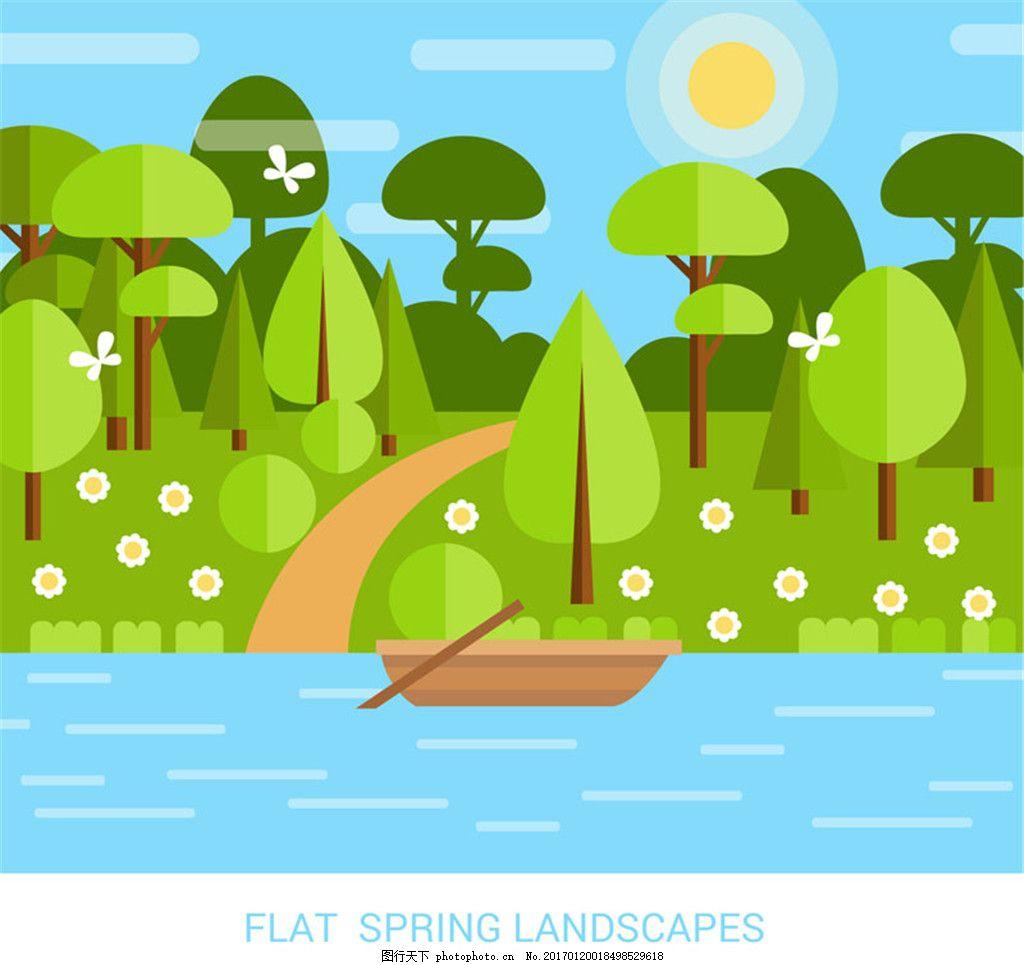 素材 春季 扁平化 树木 风景 太阳 花卉 蝴蝶 河流 船 设计 动漫动画