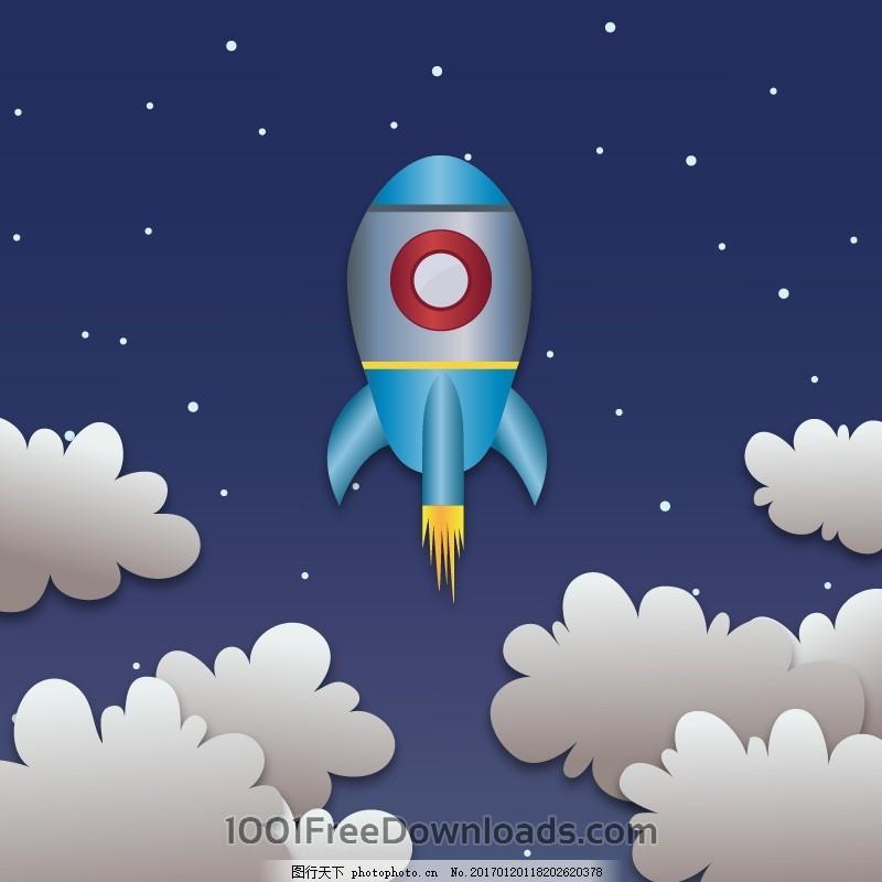 太空火箭发射