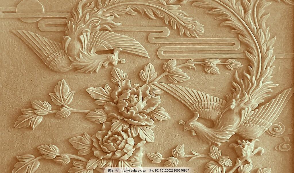 浮雕花鸟素材(不分层) 3d 立体 高清 浮雕 玉雕 花鸟 喜鹊 凤凰 牡丹