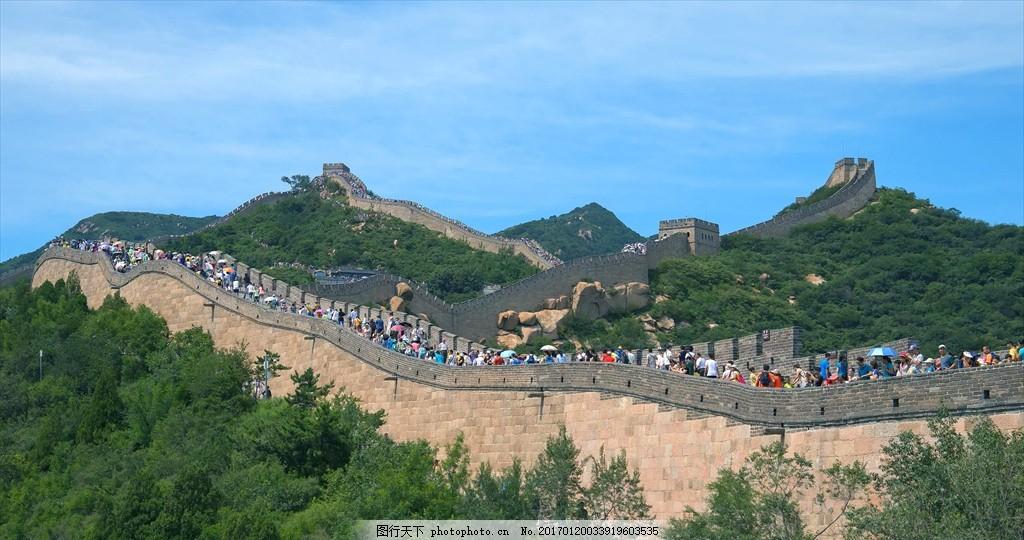 中国 长城 长城摄影 电脑壁纸 高清壁纸 手机壁纸 风景壁纸 建筑壁纸