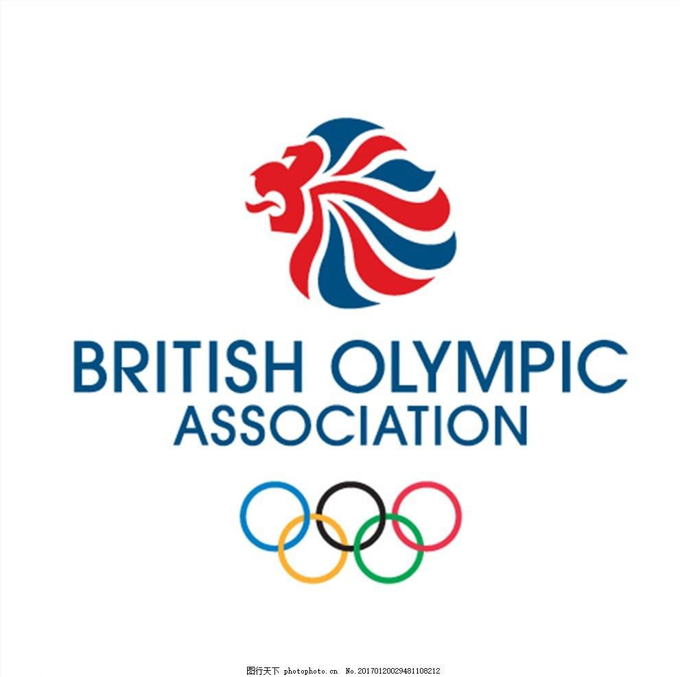 英国奥运协会logo