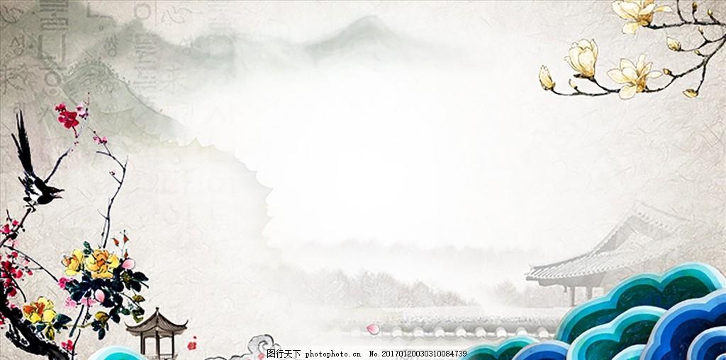 ppt背景图片 中国风