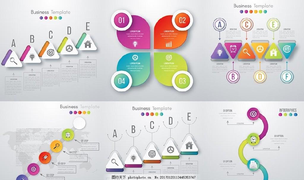 标签 商业图表 手绘 ppt 幻灯片 ppt素材元素 功能区标签 统计图表 信