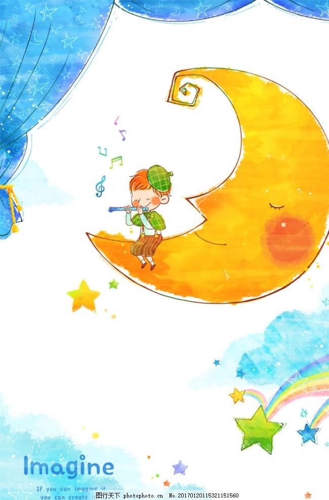水彩画-月亮上的男孩