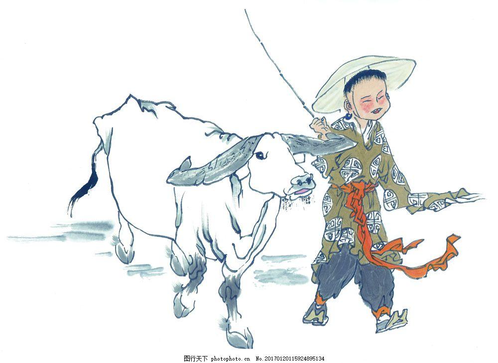 放牛的孩子 放牛的孩子图片素材 花鸟画 中国画 水墨画 丹青 绘画艺术