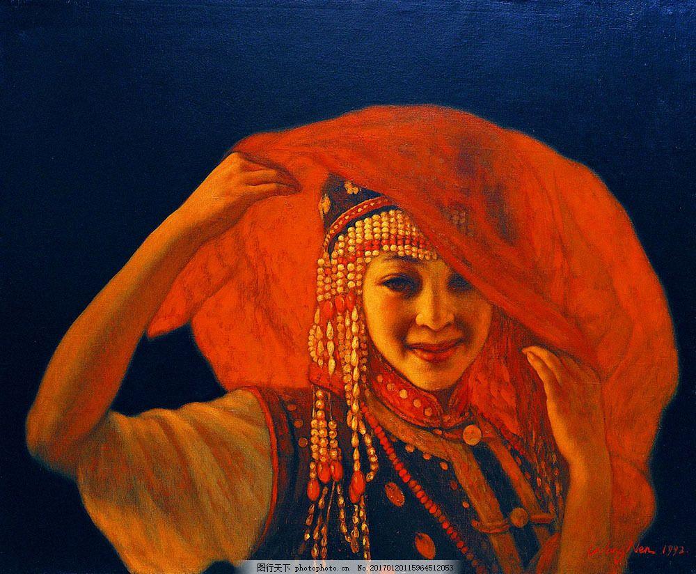 维吾尔族美女油画图片
