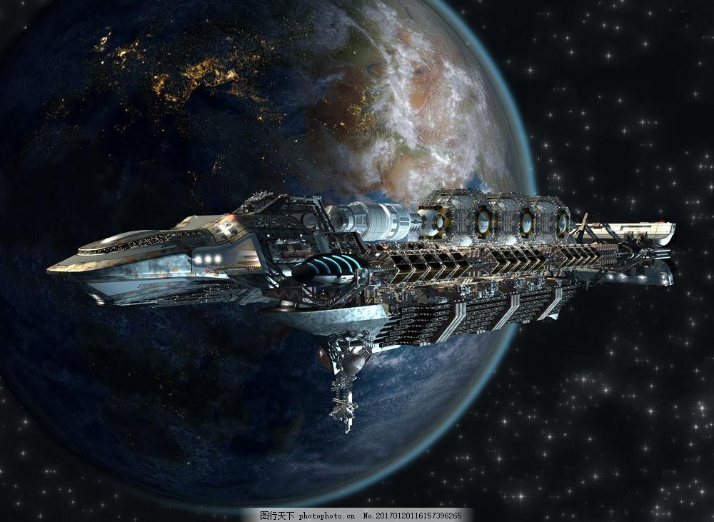 地球与太空战舰图片