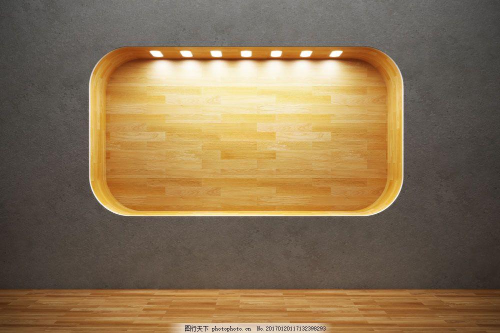 木质展台图片素材 木质 方框 展台 展示台 3d展示 展架 聚光灯 其他