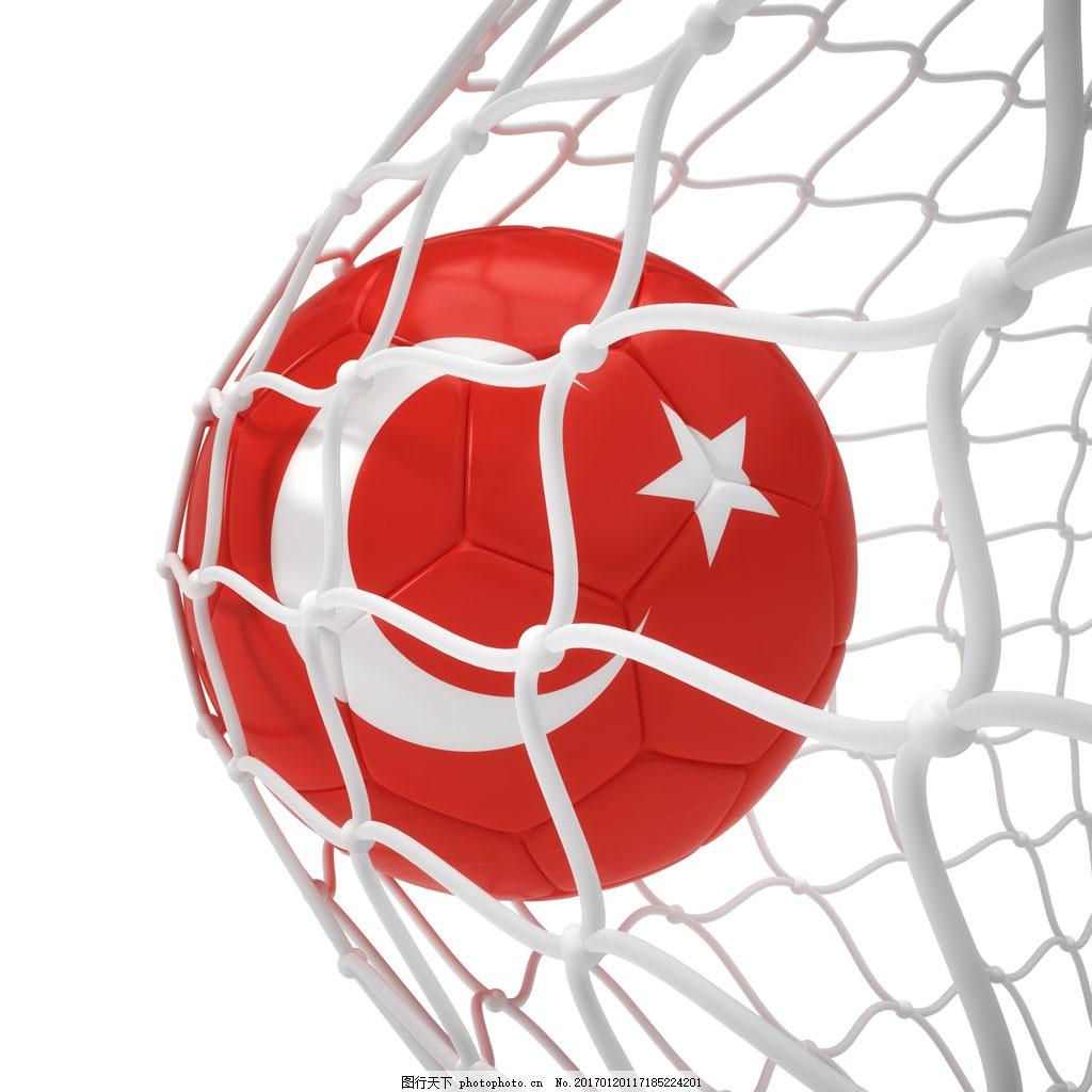土耳其国旗足球图片