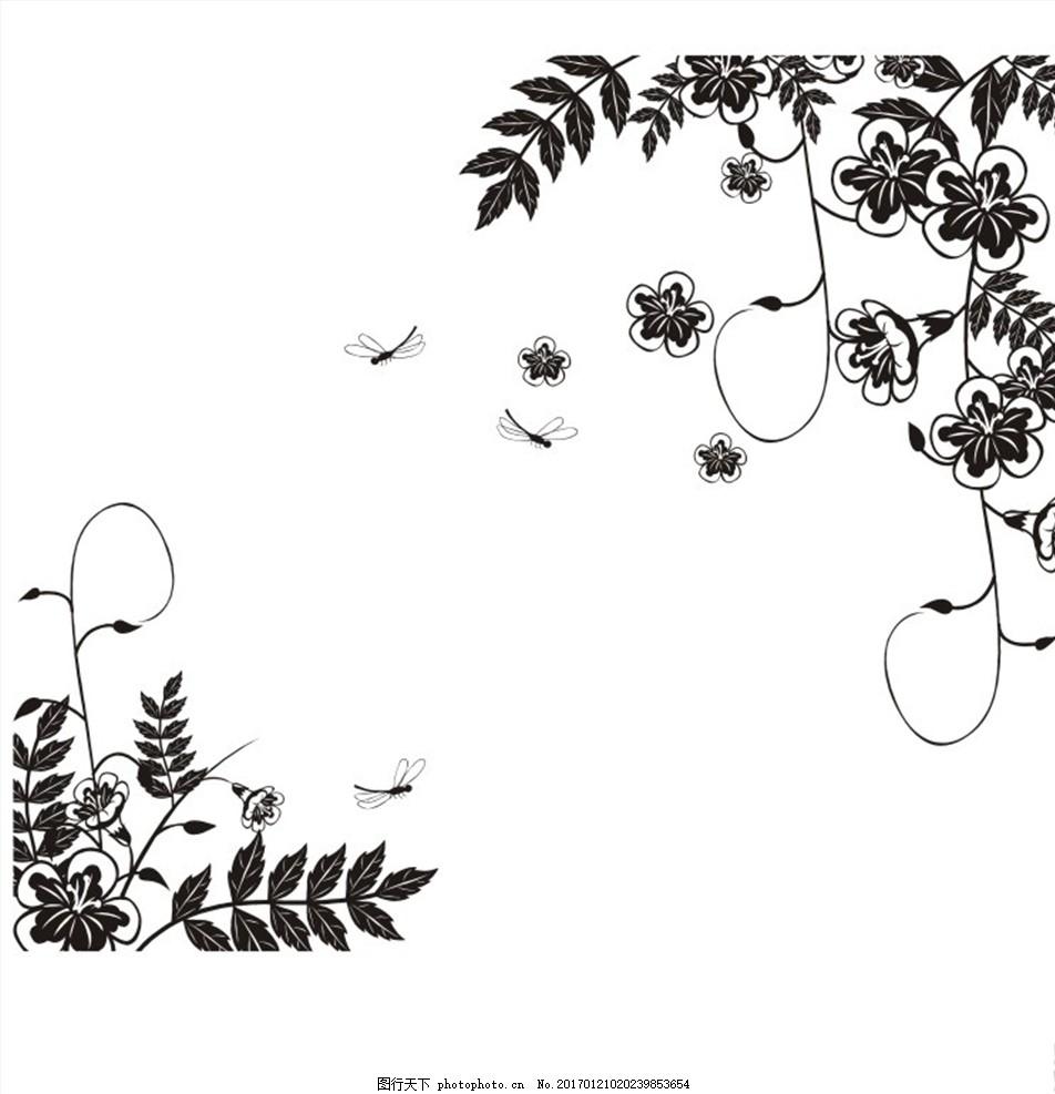 喇叭花 蜻蜓 蝴蝶 牛喇叭 夜空 星空 映角 花角 花边 花贴图片