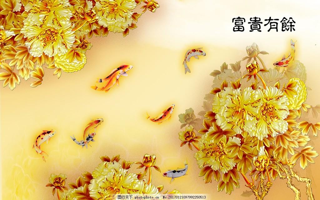 金色花卉装饰背景墙 壁纸 风景 高分辨率图片 高清大图 建筑 装饰设计