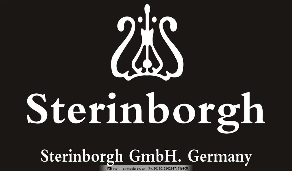 斯坦伯格钢琴标志