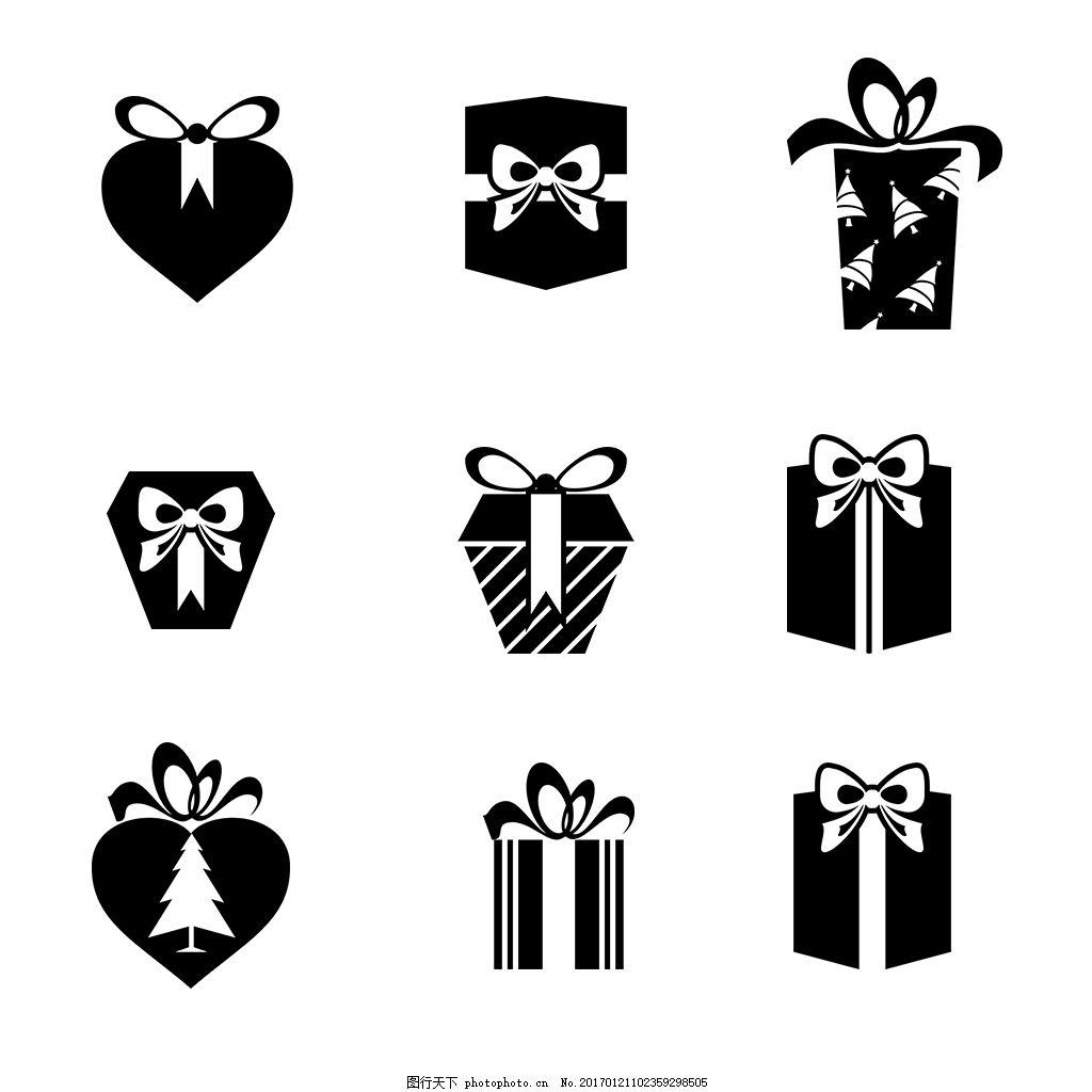 黑白礼物盒icon图标 线性 扁平 手绘 单色 多色 简约 精美 可爱 图标