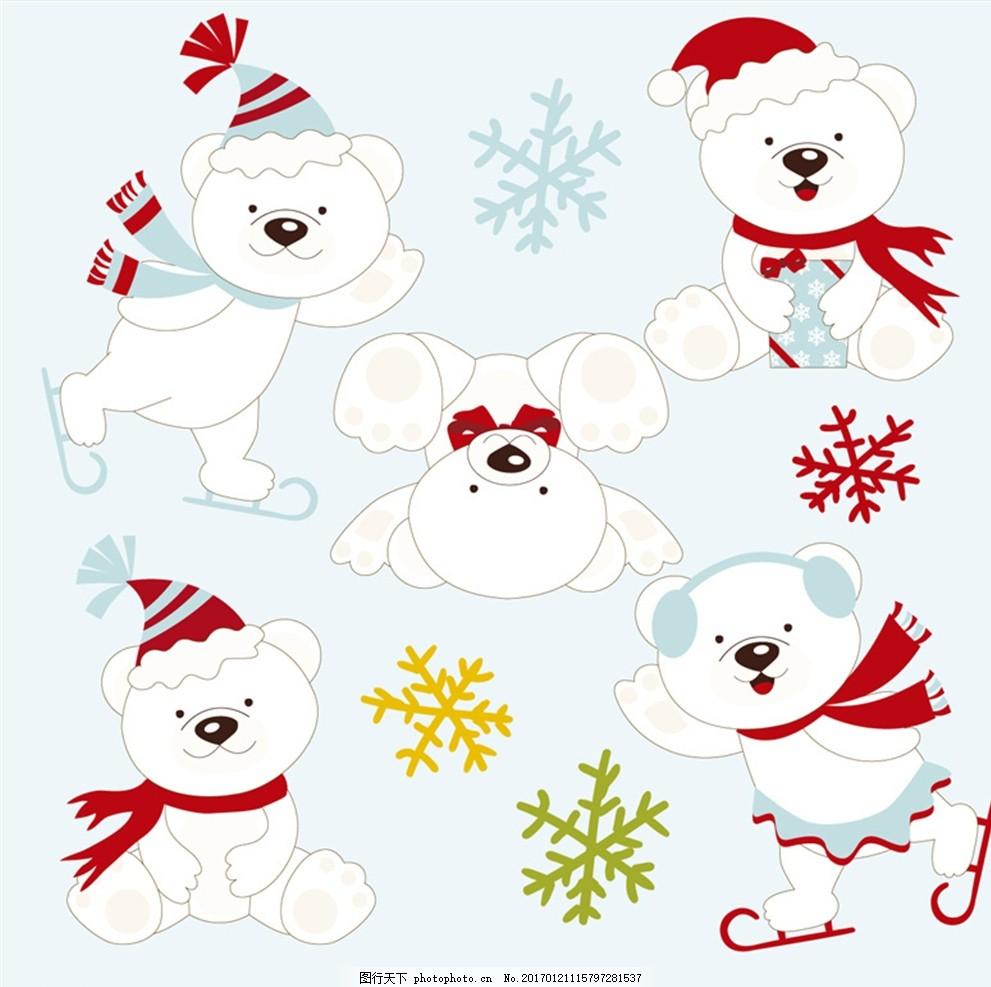 5款玩耍北极熊矢量素材 动物 雪花 北极熊 冬季 矢量图 手绘动物 设计