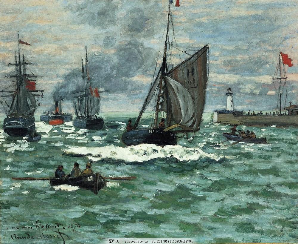 梵高大海帆船风景油画图片