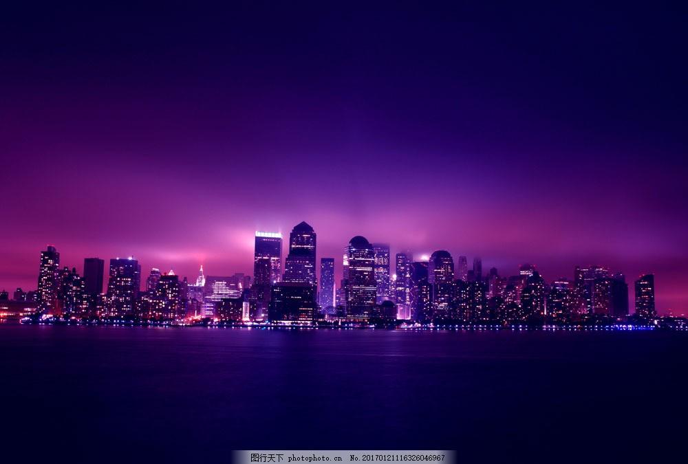 现代城市 现代城市图片素材 夜景 夜晚 月光 紫色光芒 山水风景