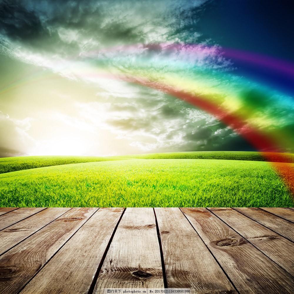 彩虹与草地木板 彩虹与草地木板图片素材 木地板 木板背景 美丽风景