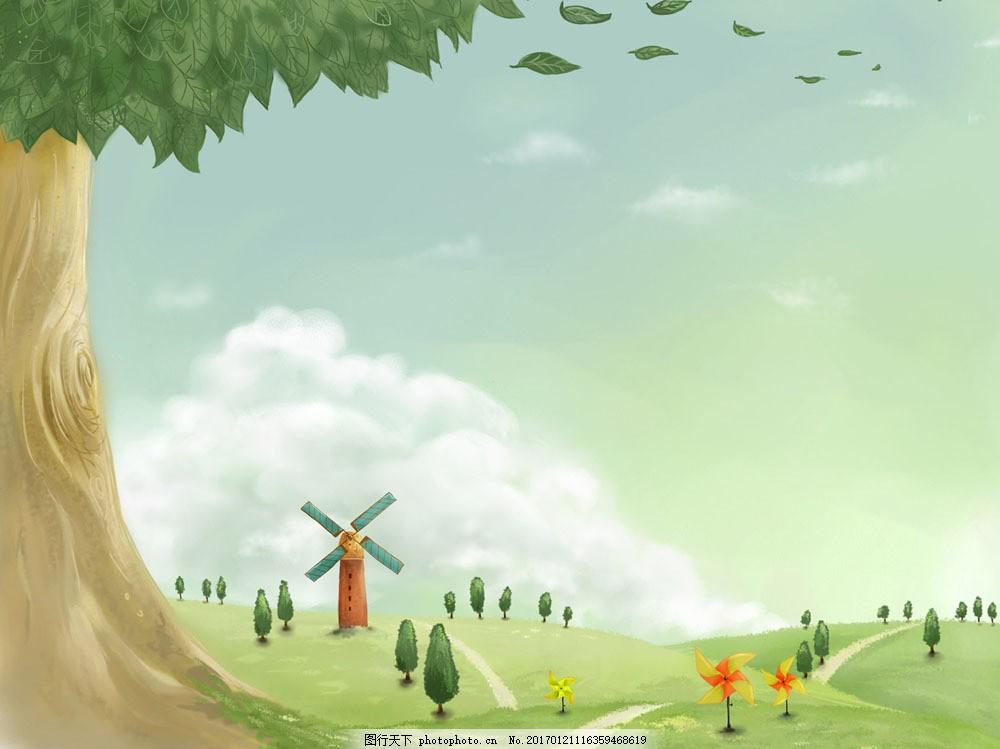 卡通风景 卡通风景图片素材 风车 田园 清新 插画 自然 儿童画