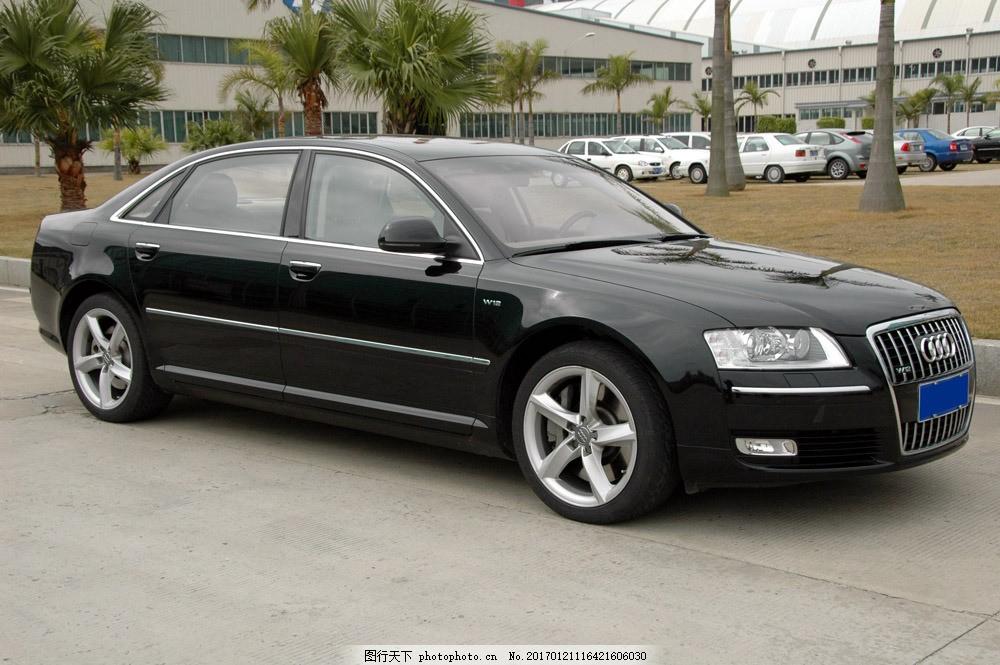 黑色奥迪汽车图片