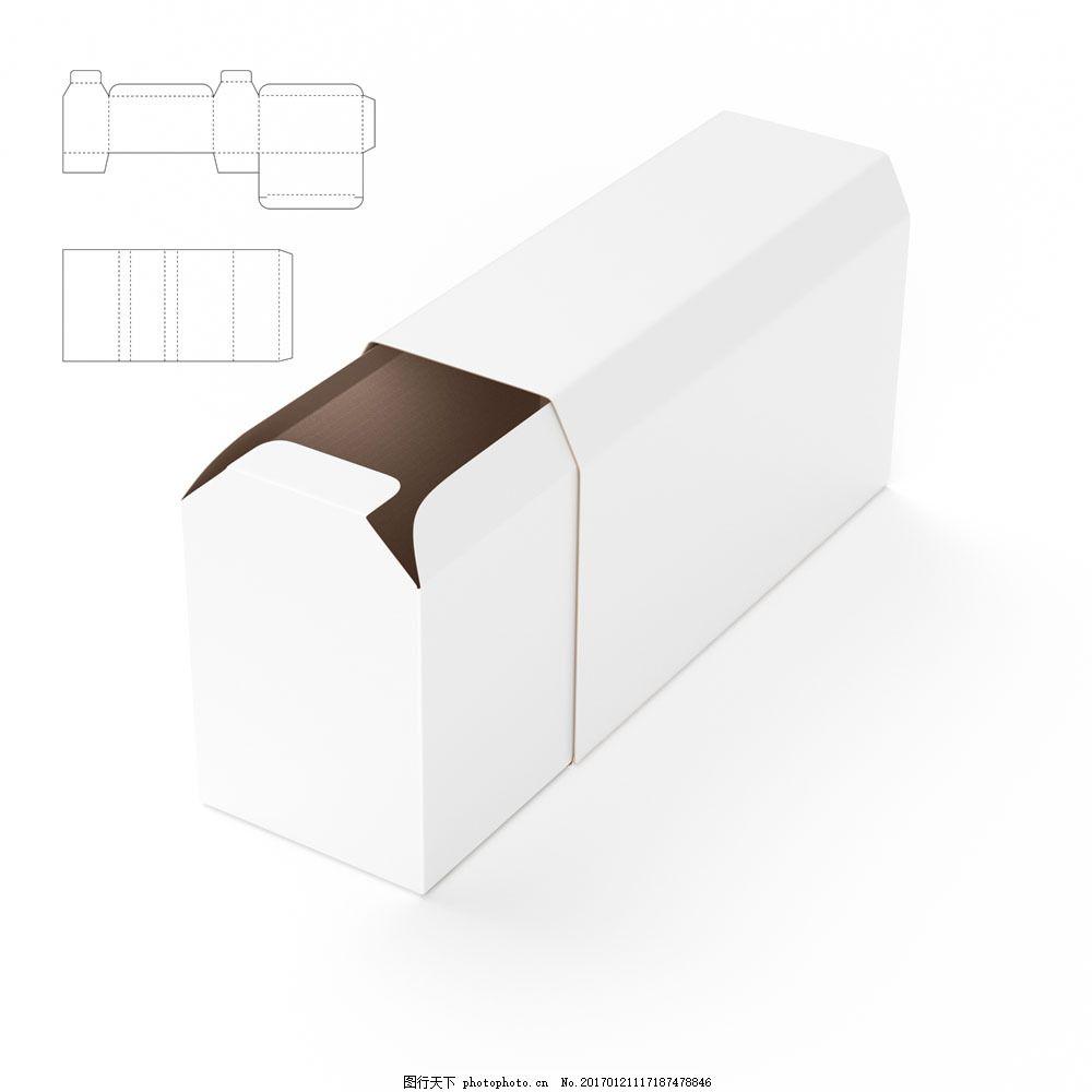 长方体盒子包装效果图图片