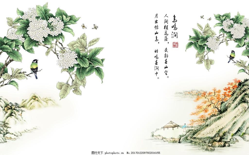 藤蔓中式装饰画,背景 壁纸 风景 高分辨率图片 高清