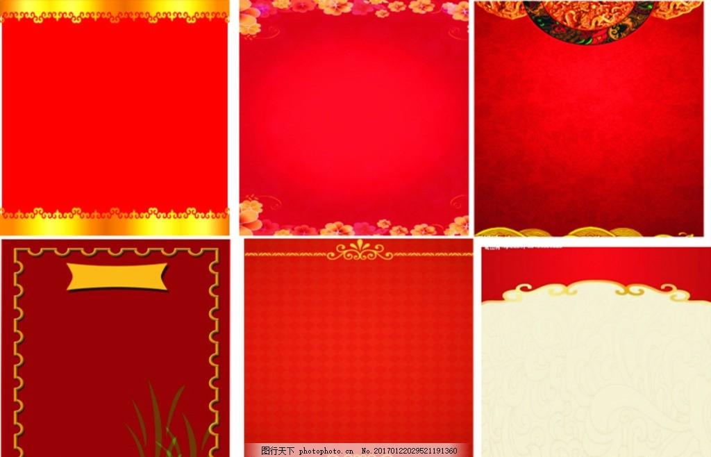 红色边框花纹展板 红色边框 花纹展板 中国风红 中国风图片 中国风