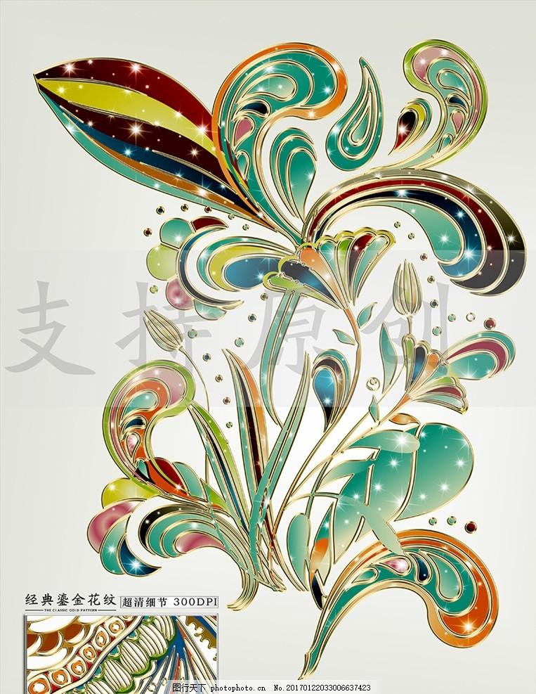 花纹 底纹 金色花纹 动物 十二生肖 动物花纹 章鱼 凤凰 金龙