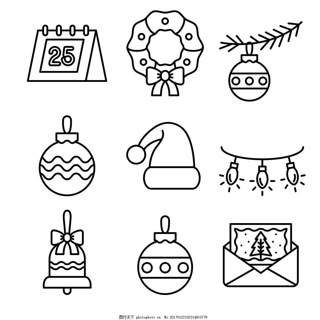 手绘 单色 多色 简约 精美 可爱 图标 icon 圣诞节 圣诞 eps 圣诞帽