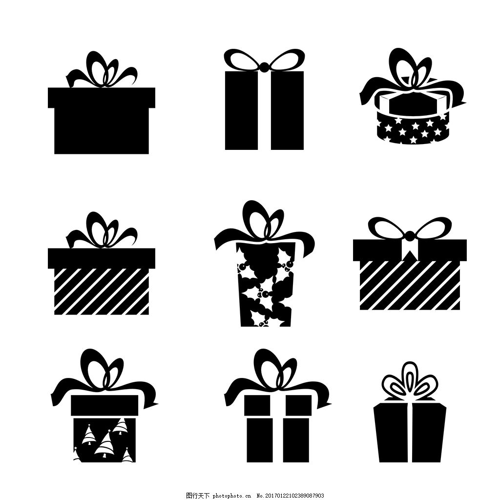 可爱礼物盒icon图标