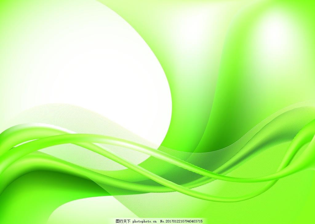 背景 壁纸 绿色 绿叶 树叶 植物 桌面 1024_730