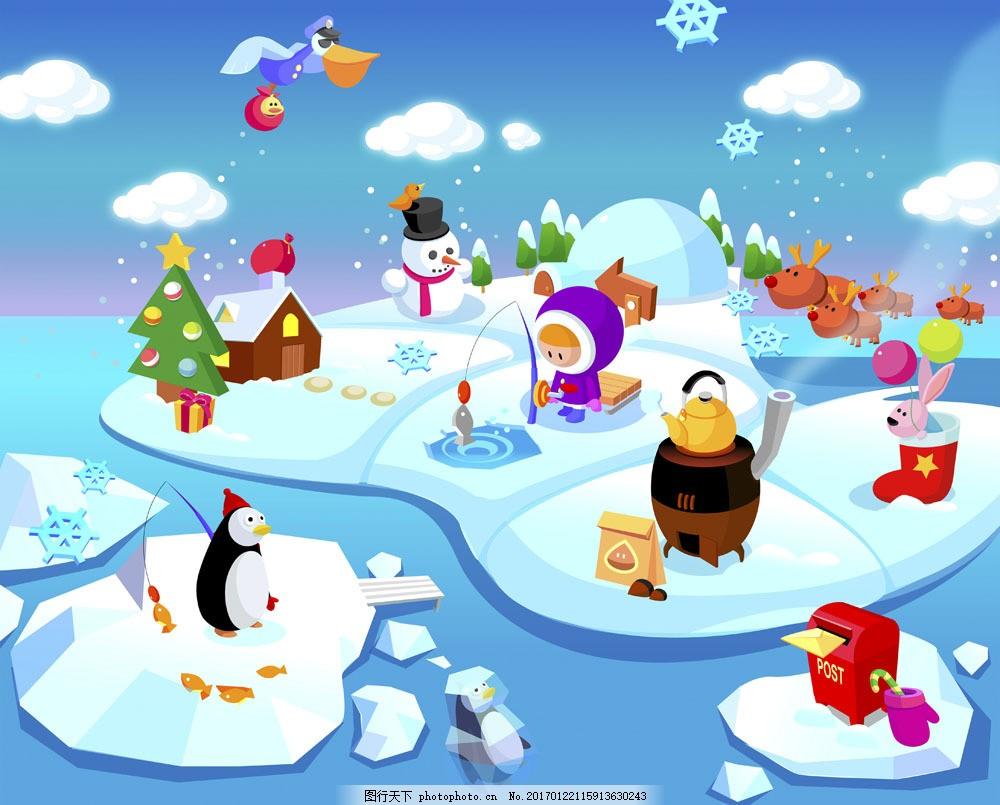 南极卡通 南极卡通图片素材 南极风景 企鹅 雪人 浮冰 冰块 钓鱼