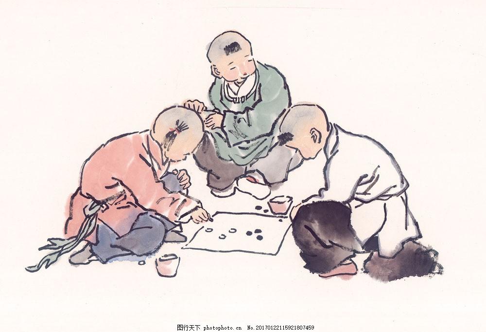下棋的小孩 下棋的小孩图片素材 水彩画 水墨画 古代人物 水彩人物