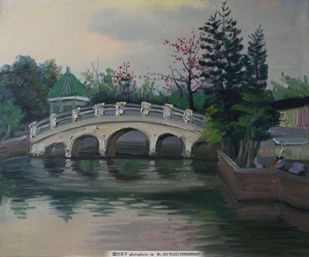 拱桥风景油画图片