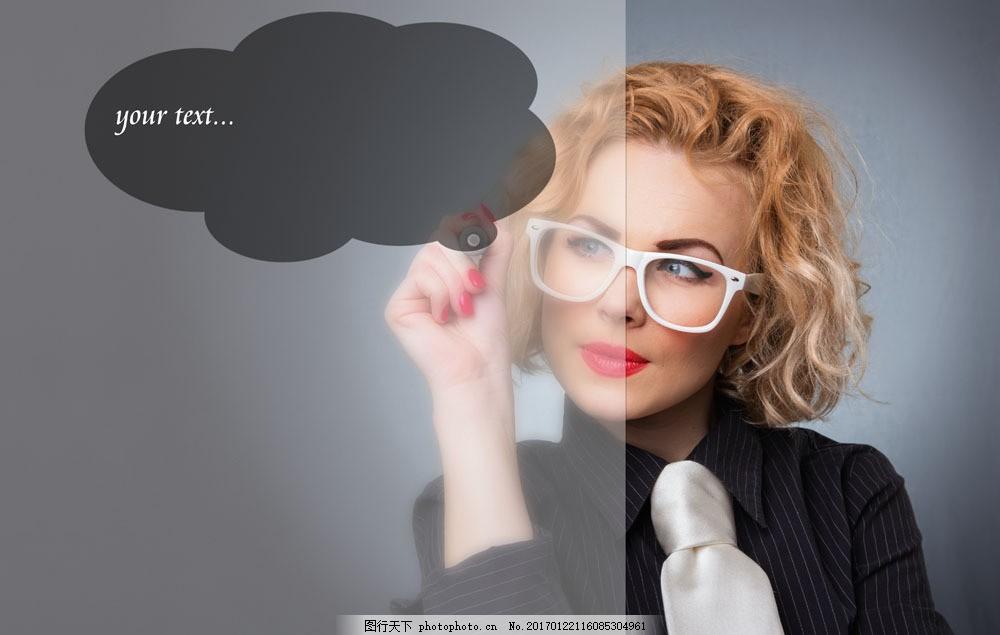 戴眼镜的职业女性 戴眼镜的职业女性图片素材 商务女士 白领 商务美女