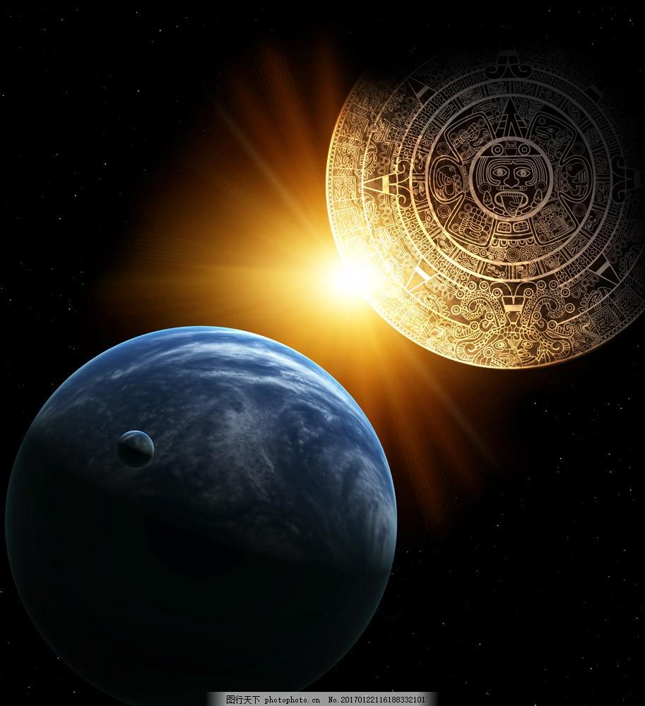 图片素材 末日预言 2012 世界末日 地球 宇宙 毁灭 灭亡 太空 太阳