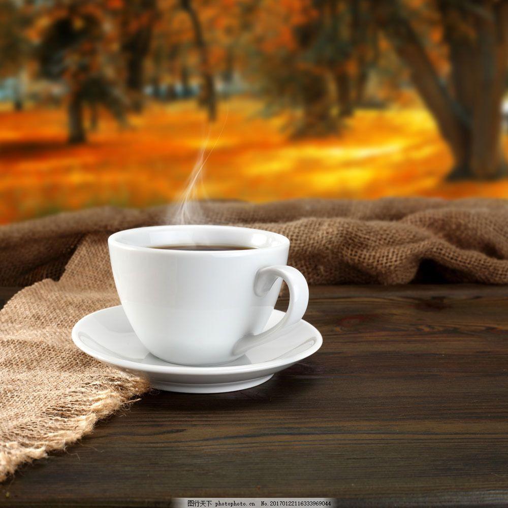 粗布 布料 白色咖啡杯 杯子 热气 秋季 山水风景 风景图片 图片素材