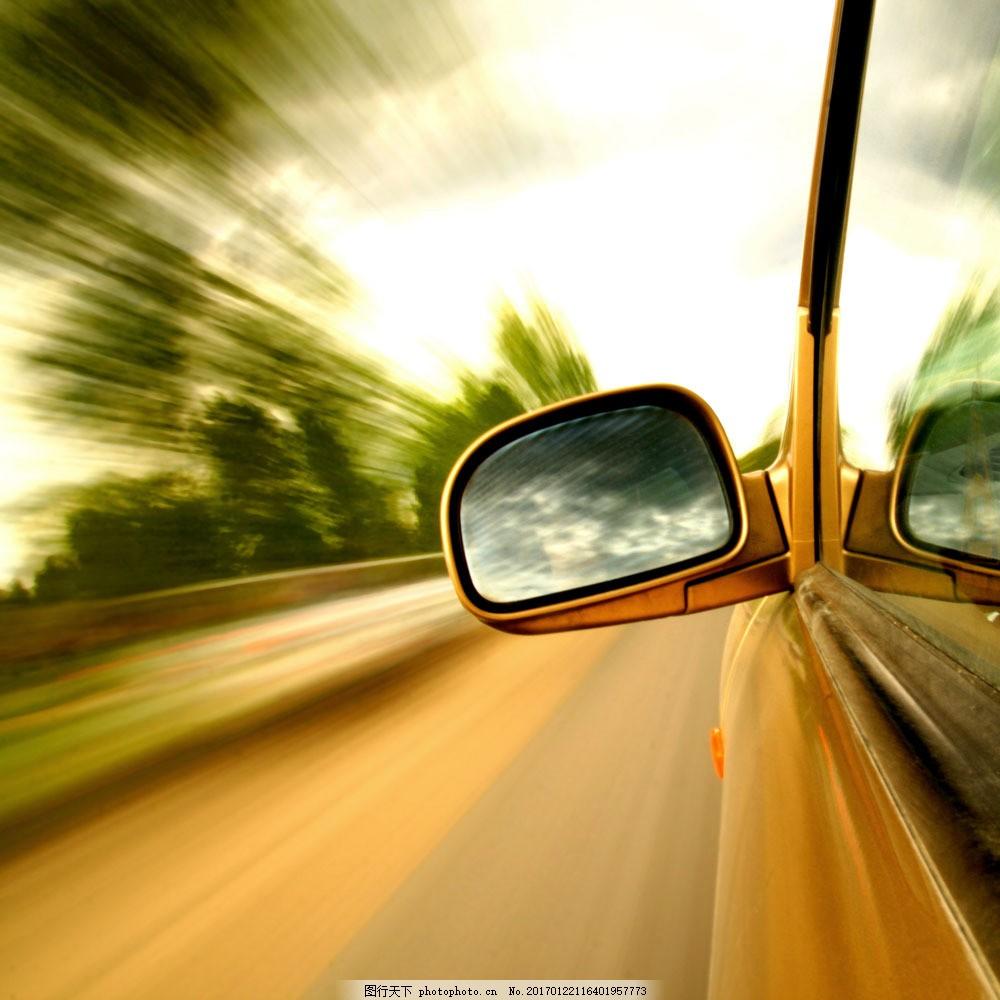 汽车倒车镜摄影图片素材 汽车 汽车摄影 汽车素材 时尚汽车 交通运输