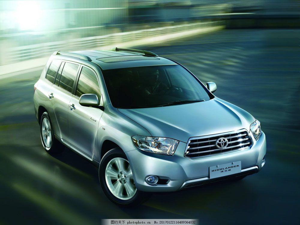 丰田汽车图片素材 轿车 汽车 工业生产 小车 跑车 交通工具 品牌轿车
