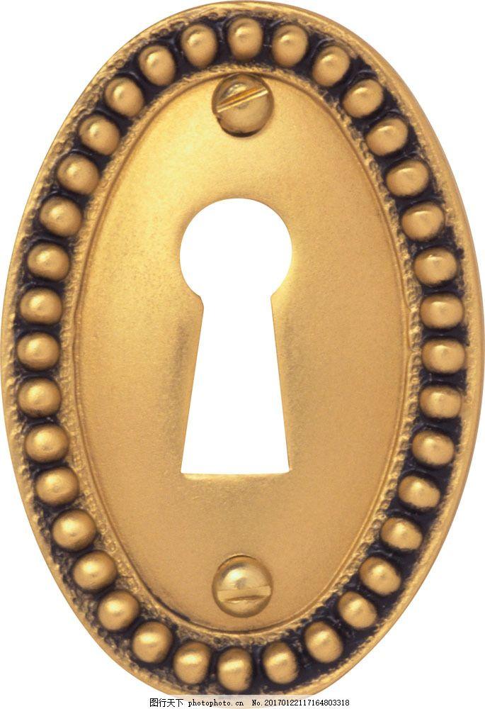 金属锁眼特写 金属锁眼特写图片素材 钥匙 生活用品