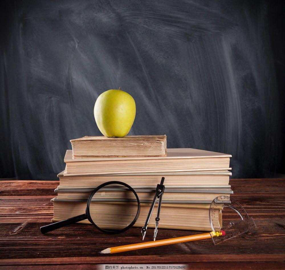 苹果书本与文具 苹果书本与文具图片素材 放大镜 书籍 圆规 铅笔