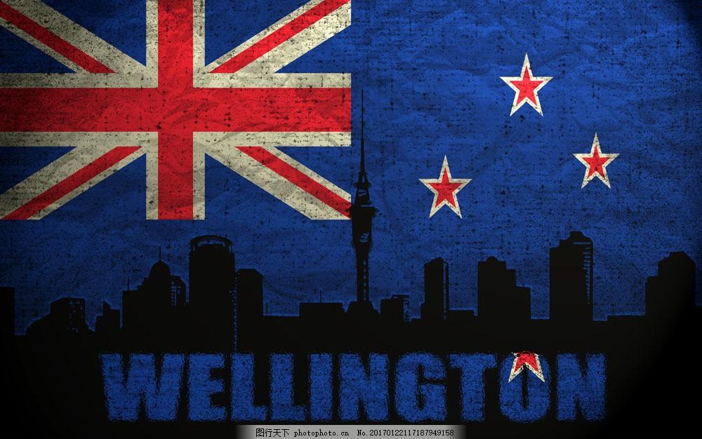 新西兰国旗图片