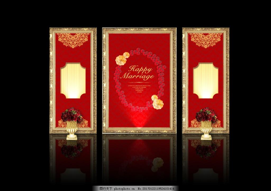 婚礼效果图 金色 红色 欧式 中国风 相框