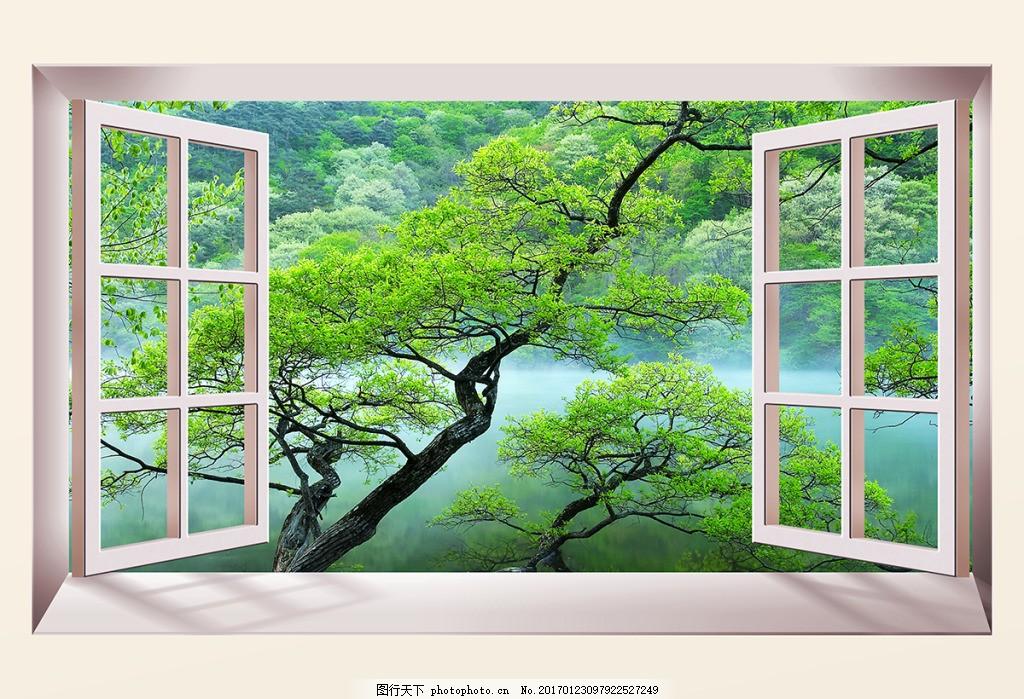 窗户风景背景墙
