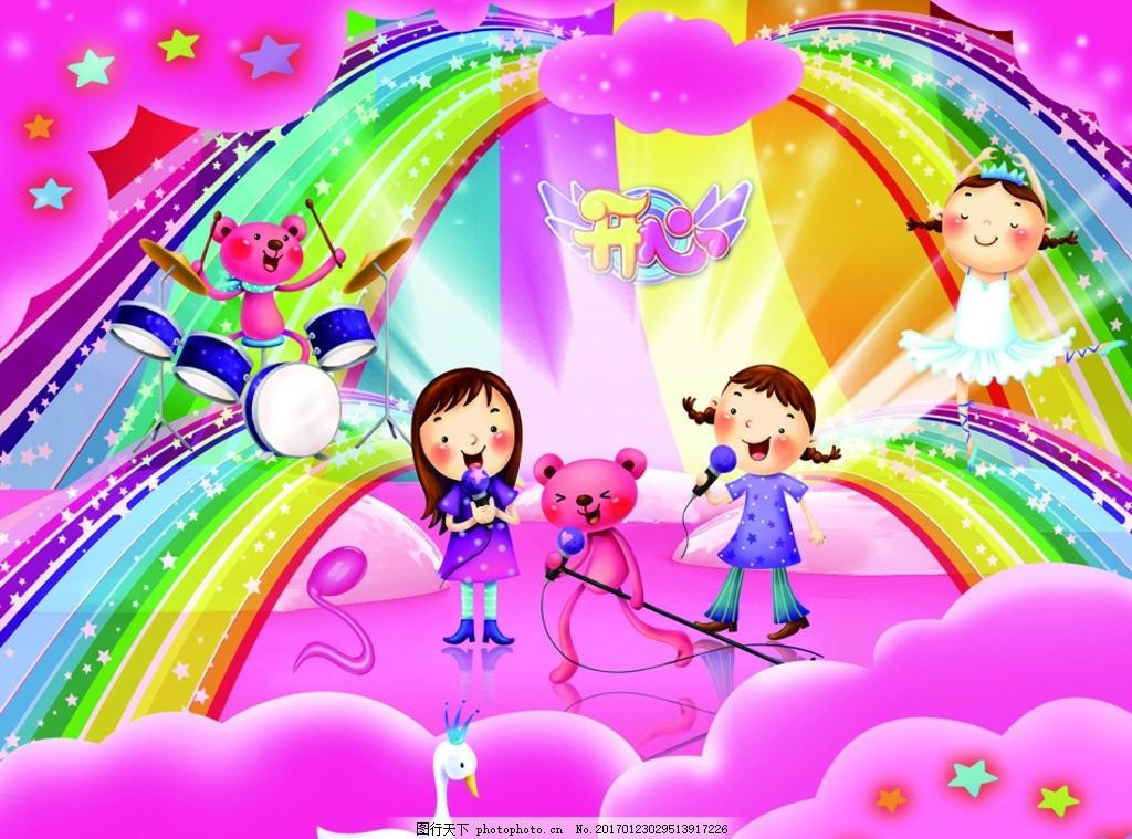 卡通舞台 卡通女孩 开心 唱歌的女孩 跳舞的女孩 卡通彩虹 白色放射