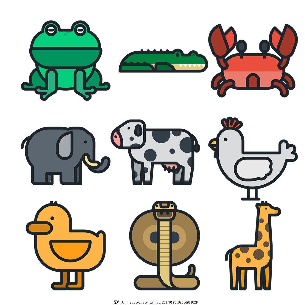 精美 可爱 商务 圆润 方正 立体 图标 icon 动物 青蛙 鸡 长颈鹿 蛇
