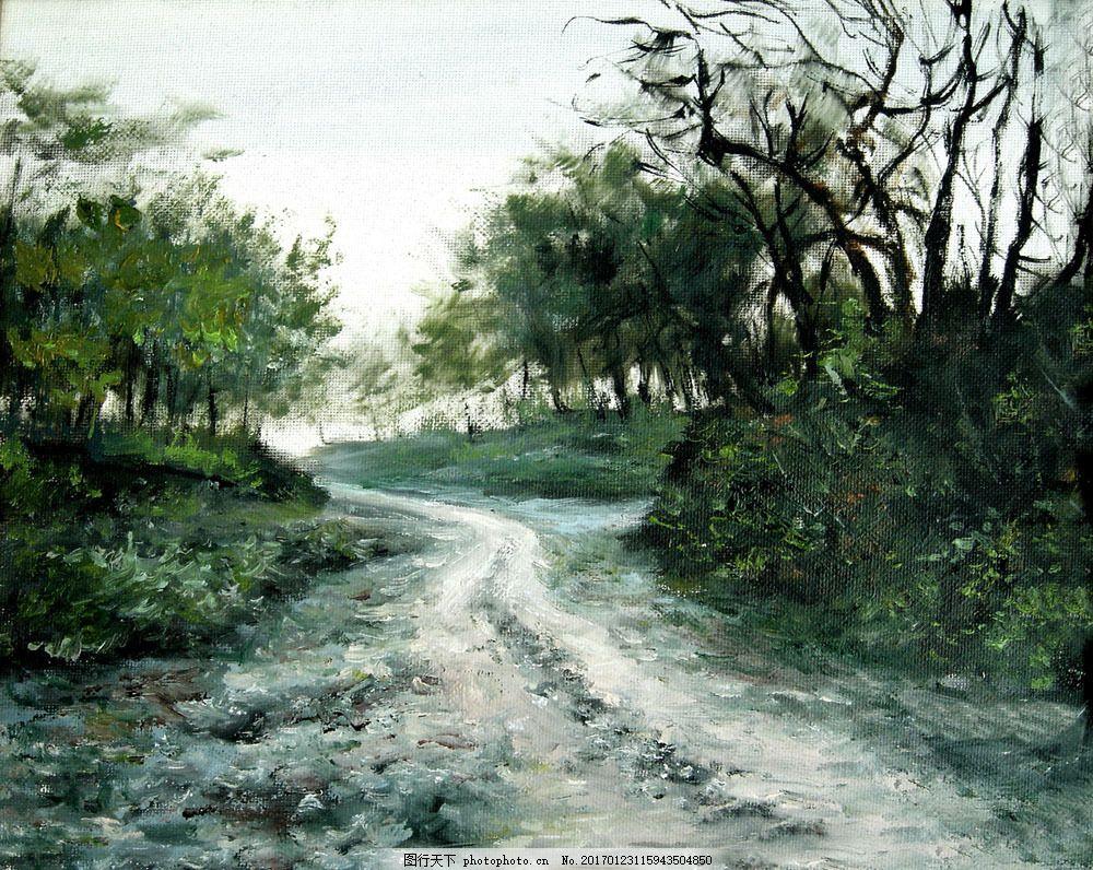 乡村马路风景油画写生 油画风景 油画艺术 绘画艺术 装饰画 书画文字